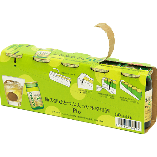 Folding Carton Innovations